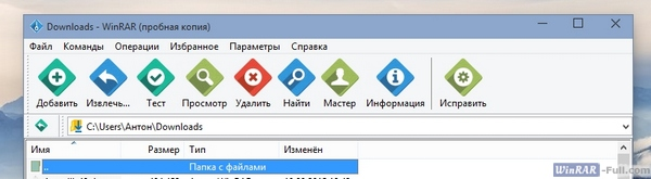 Тема Flat Rotate Shadow для WinRAR